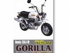 gorilla_01_01_01